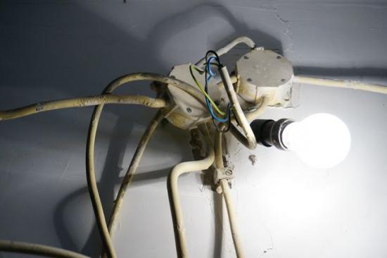 Seria kradzieży prądu